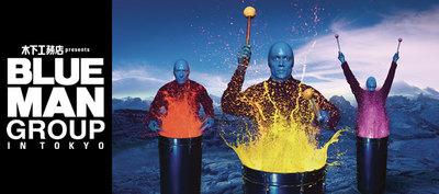 Blueman1